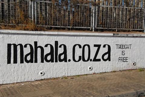 Mahala Wall
