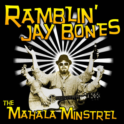 The Mahala Minstrel