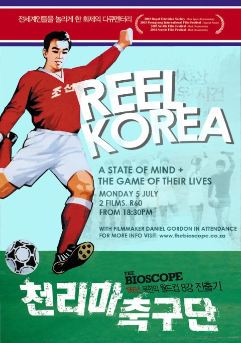 Reel Korea