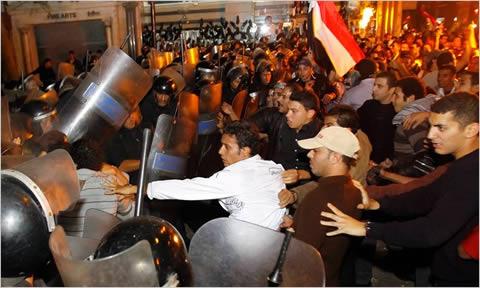 Egyptian Riot