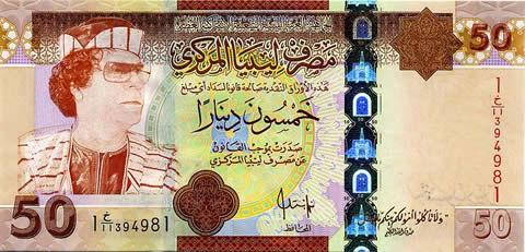 Gaddafi on the Libyan Dinar