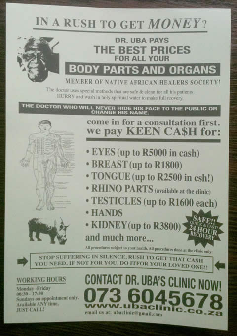 Uba Clinic