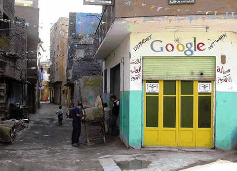 Egypt Internet Cafe