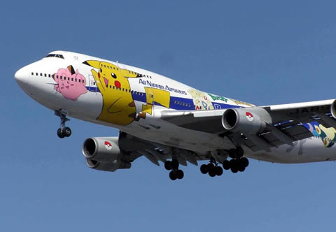 Pikachu Airplane