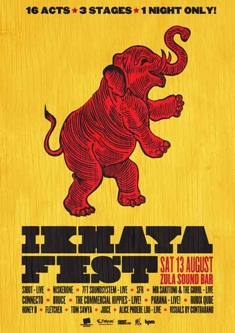 Freebies - IKhaya Fest At Zula Bar