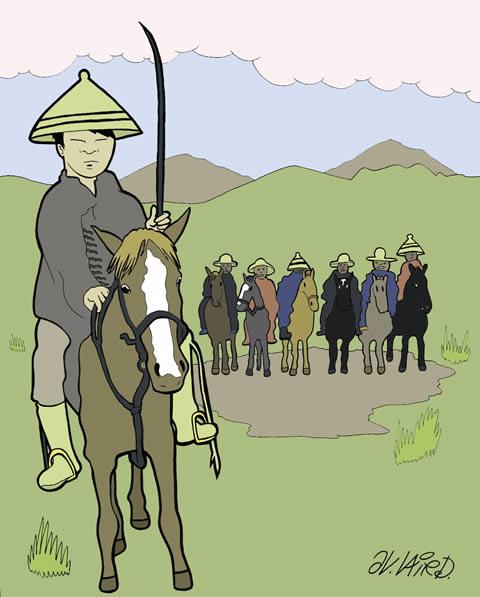 Lesotho Fu Man Chu