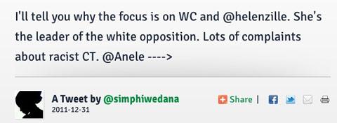 Unprofessional Humans - Dana White Opposition
