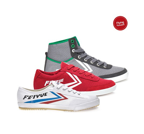 Freebie - Feiyue Footwear