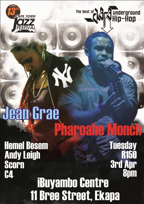 Freebie - Jean Grae & Pharoahe Monch