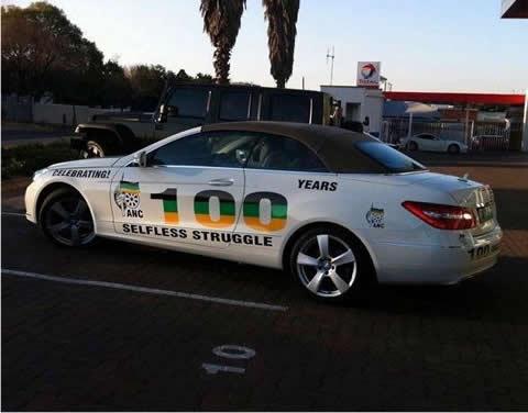 ANC Kool Aid