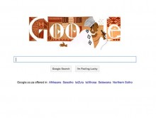Google Makeba
