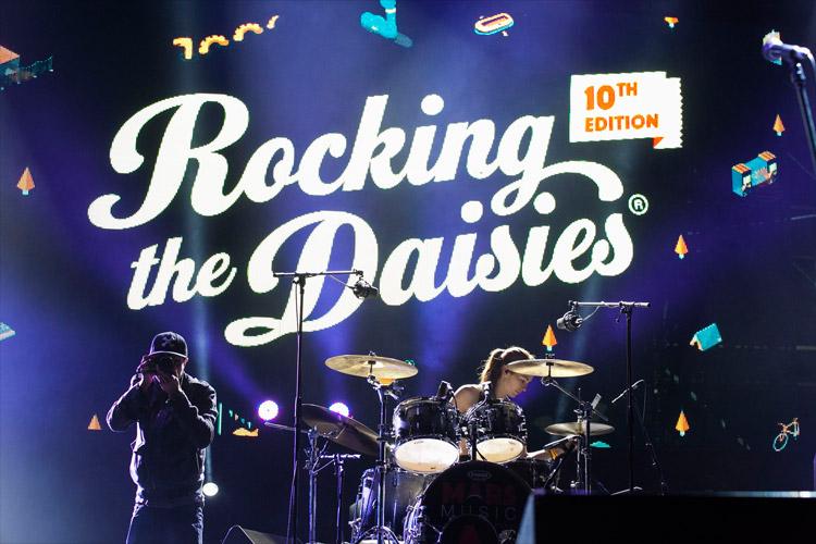 rocking-sign